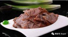 酱牛肉的做法 最正宗的做法