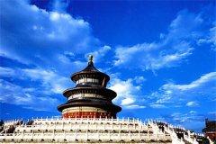 中国最顶级的14个城市 富可敌国有你家乡吗
